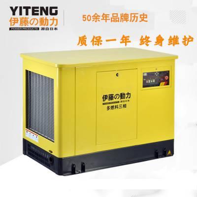 断电自启动30KW汽油发电机