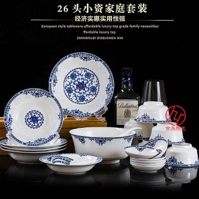供应景德镇青花瓷餐具,18头餐具套装,餐具定做价格