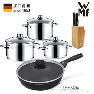 德国WMF福腾宝不粘煎炒锅不锈钢汤锅刀具锅具套装
