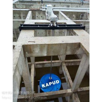 污水处理搅拌机 絮凝污水处理双曲面搅拌机制造厂