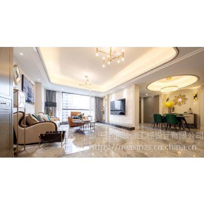 120㎡现代轻奢家居装修设计,墙面镶嵌极细的香槟金线条,搭配孔雀蓝绒布的细腻光泽,将惬意生活与精准设