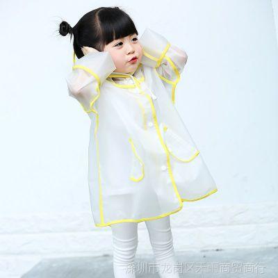 儿童雨衣宝宝女童男童透明雨披1-3幼儿园小童学生2-6韩版可爱雨衣