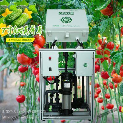 农用灌溉施肥机 寿光智能大棚蔬菜种植水肥一体化设备7寸触摸屏幕