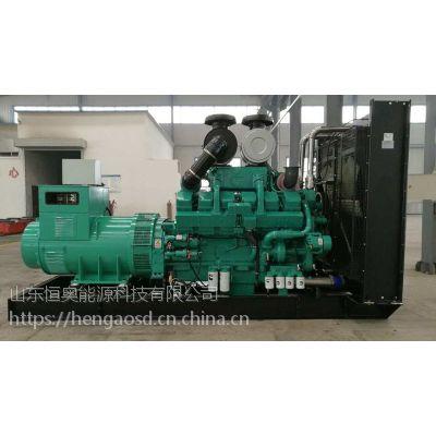 530KW康明斯柴油发电机组 服务周全