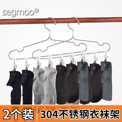 不锈钢304衣架晾不锈钢挂不锈钢晒衣架袜子架实心多功能夹子架