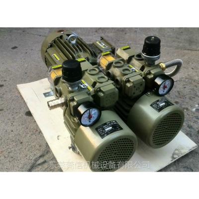 宇旭无油真空泵WQB80-P-VB印刷风泵80立方印刷机覆膜机吸吹两用泵