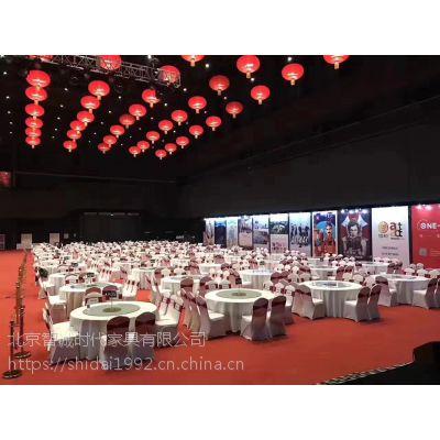 北京年会庆典、婚礼庆典、演唱会桌椅租赁