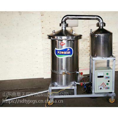 小型烤酒机,家用白酒现蒸设备