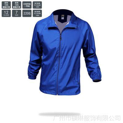 复合风衣活动服定制男式风衣时尚款拉链可定制LOGO厂家直达质量好