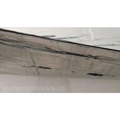潍坊朗月国标1.5mm高分子湿铺反应粘自粘防水卷材 耐根穿刺 抗拉强度高