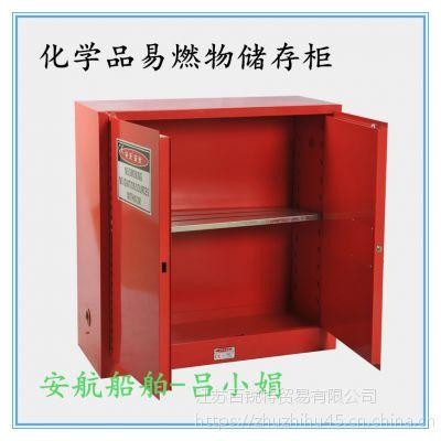 安航消防双层防火储存柜,CE认证30加仑可燃液体安全柜ISC30