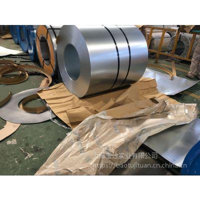 上海宝钢DDS Type A镀锌板价格,表面纯锌