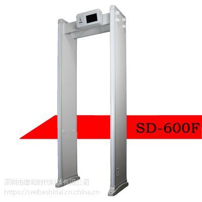 维和时代SD-600F触屏式高档安检门 高灵敏度多功能金属探测门