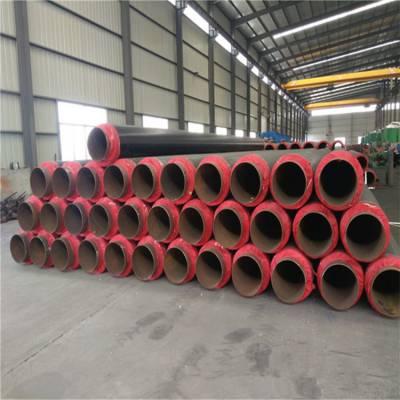 湖南省钢套钢蒸汽保温管厂家销售,娄底市聚氨酯发泡保温管销售价格