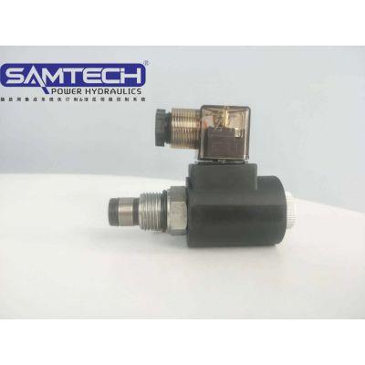 山东森特克厂家液压插装二位二通电磁阀/常开螺纹电磁球阀SV10-2NOP常开/锥阀型