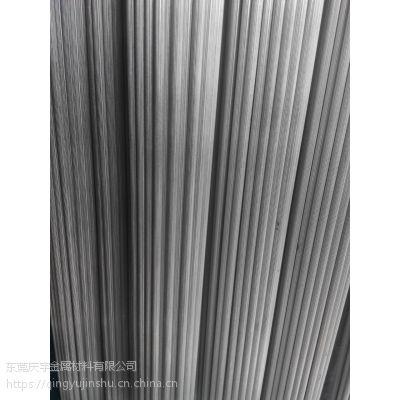 广东惠州7mm网纹滚花铝棒,8mm斜纹拉花直纹拉花铝棒6061铝棒