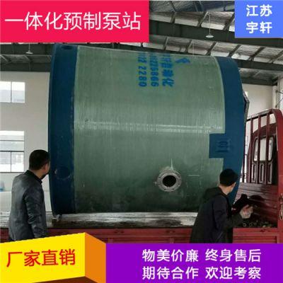 贵港一体化提升雨水泵站报价_grp污水提升泵站厂家供货新闻 成套污水图片