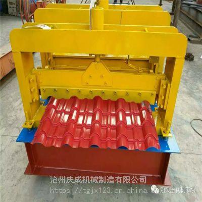 厂家直销 全自动琉璃瓦设备 高速圆弧仿古琉璃瓦机定做压瓦机设备
