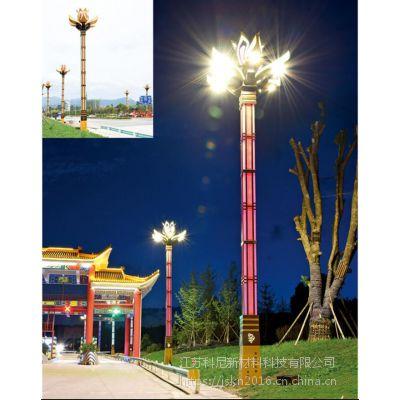 沈阳12米八叉九火玉兰灯 铁岭玉兰灯生产制造商 科尼星中杆灯 高杆灯