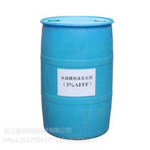 浙江强消AFFF水成膜泡沫灭火剂专业生产厂家