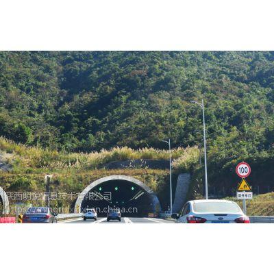 隧道无线监控方案