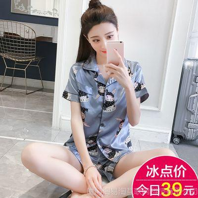 睡衣女夏季性感冰丝绸韩版两件套装短袖学生夏天女士蓝兔子家居服