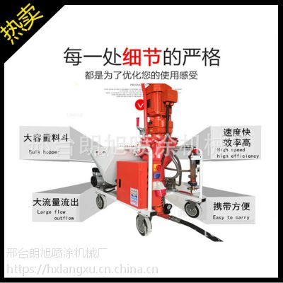 邢台朗旭砂浆喷涂机抹墙机全自动多功能水泥乳胶漆喷浆机混泥土输送泵