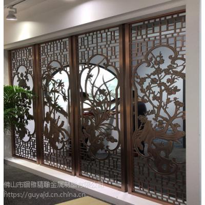 厂家定做中式仿古铜铝板雕刻镂空花格屏风隔断