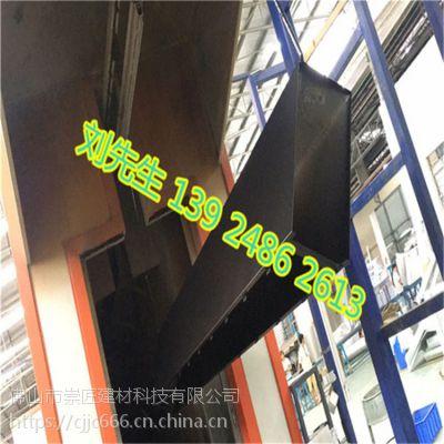 幕墙主体1.0烤瓷铝方通制造