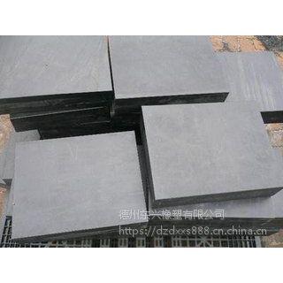 定做各种防辐射含硼聚乙烯板 含铅硼聚乙烯板 耐磨高分子塑料衬板