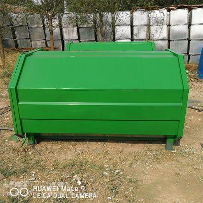 垃圾车配套勾臂式铁质垃圾箱生产批发