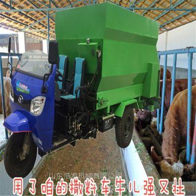 混合草料饲料喂料车 大型奶牛自动喂草车