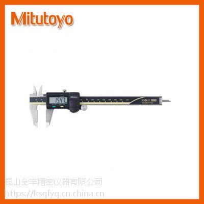 Mitutoyo三丰高精度数显卡尺0-200mm 500-182-30