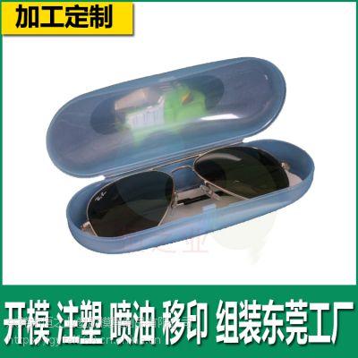 塑胶模具厂开模注塑新款pvc包装盒定做透明包装盒塑料模具