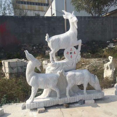 石雕山羊 大理石动物雕塑 石头母子绵羊摆件