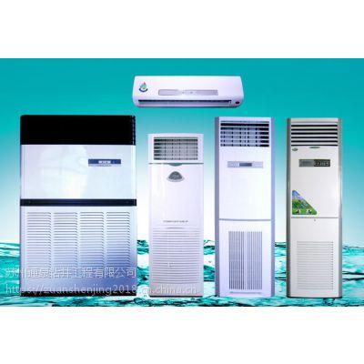 靖江水空调安装,泰州冷风机负压风机批发采购