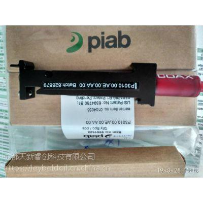 piab真空发生器维修检测,维修配件