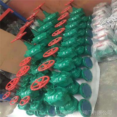 柳州市批发供应 J6B41J-10C DN25 铸钢气动衬胶截止阀