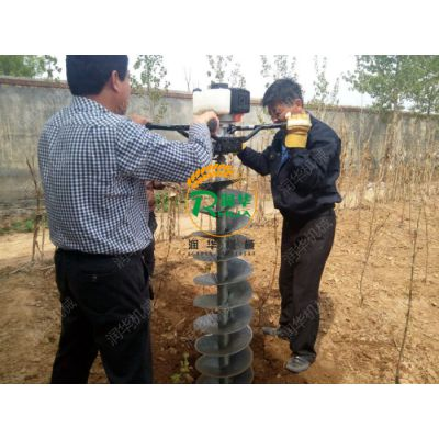 大直径拖拉机地钻机 护栏立柱打洞机 双人操作的手提挖坑机