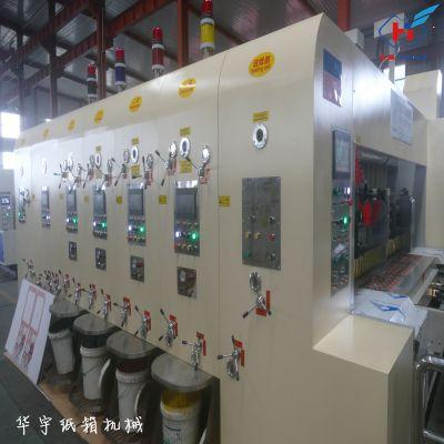 高速水墨印刷机 大滚筒印刷开槽机 纸箱包装机械 大纸箱生产设备 HUAYU-A1632 H/华誉