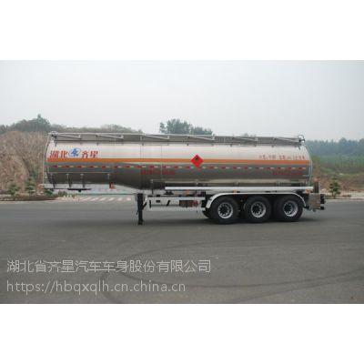甲醇运输车铝合金罐体齐星价格美丽