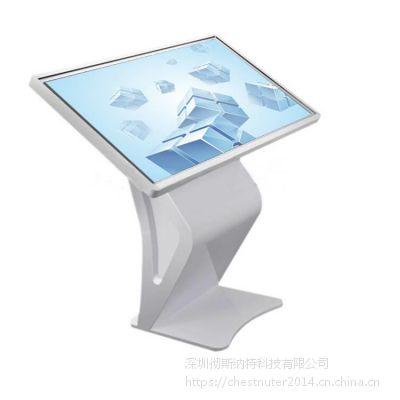 彻斯纳特CAD650W新款 65寸卧式触摸查询一体机高清广告机 落地自助自助查询触摸一体机 液晶显示