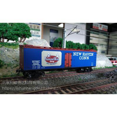 MTH火车模型 80-94060货车厢
