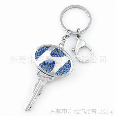 生产车标钥匙扣、4S店促销品、金属合金饰品 ,汽车饰品