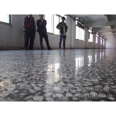 中山市西区厂房水磨石固化—东区水磨石镜面抛光、旧地面翻新