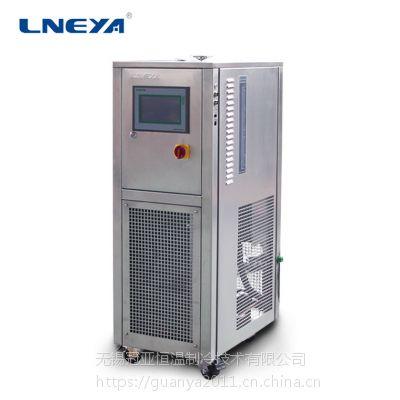 LNEYA热销产品高性能工业生产使用零下25度激光器半导体制冷温度控制系统