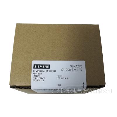 西门子6ES72887DP010AA0正品现货低价供应