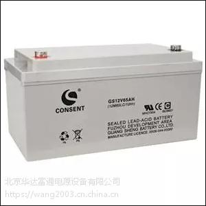 CONSENT蓄电池GS12-150/12V150AH网上销售/批发性能