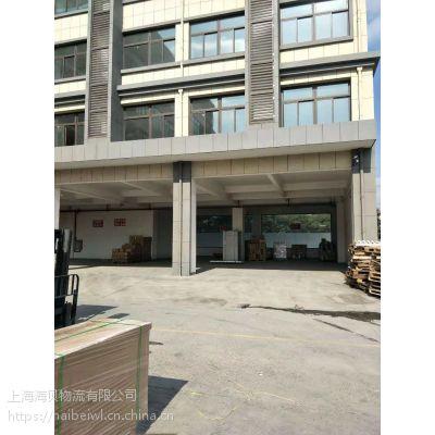 上海到济宁物流配送 不限行业一站式运输服务