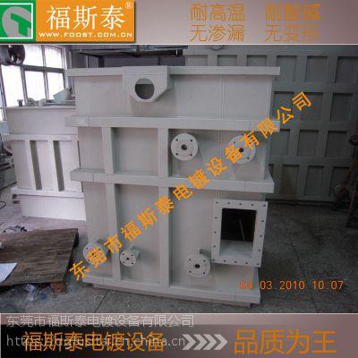 增城电镀槽厂家价格加工塑料电镀槽精密塑料电镀槽量大从优